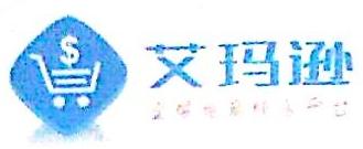 深圳市深义联合科技有限公司 最新采购和商业信息