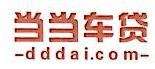 宁波当当金融科技有限公司 最新采购和商业信息