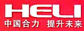 安徽合力股份有限公司 最新采购和商业信息