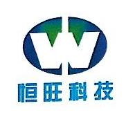 杭州恒旺食品科技有限公司 最新采购和商业信息