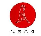 上海星邑贸易有限公司 最新采购和商业信息