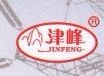 廊坊津峰线缆有限公司