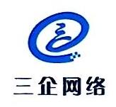 厦门市三企网络科技有限公司 最新采购和商业信息