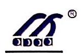 湖北安达精密工业有限公司 最新采购和商业信息
