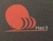江阴豪俪服装有限公司 最新采购和商业信息