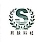 重庆适雅照明设计有限公司 最新采购和商业信息