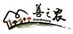上海善之农电子商务科技股份有限公司 最新采购和商业信息