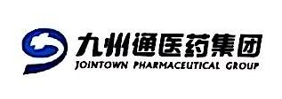 无锡九州通医药科技有限公司