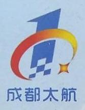 成都太航科技有限公司 最新采购和商业信息