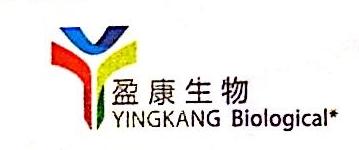 深圳市盈康生物科技有限公司 最新采购和商业信息