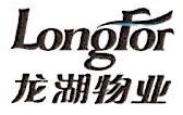 重庆新龙湖物业服务有限公司常州分公司 最新采购和商业信息