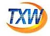 深圳市天显威科技有限公司 最新采购和商业信息