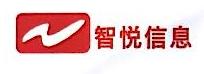厦门智悦信息技术有限公司 最新采购和商业信息