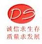 上海达硕精密模具有限公司 最新采购和商业信息