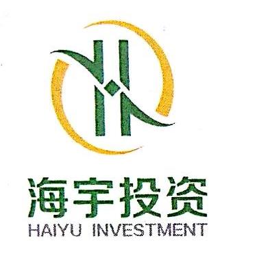 深圳市海宇投资有限公司 最新采购和商业信息