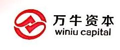 浙江万牛资产管理有限公司 最新采购和商业信息