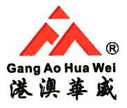 深圳市五大洲科技有限公司 最新采购和商业信息