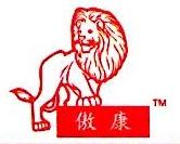 厦门市君狮生物科技有限公司