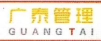 云南广泰工程项目管理有限公司 最新采购和商业信息