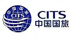 唐山中国国际旅行社有限公司 最新采购和商业信息