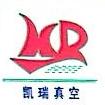 中山市凯瑞真空设备有限公司 最新采购和商业信息