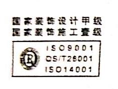 深圳市威丽斯家具有限公司 最新采购和商业信息