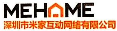 深圳市米家互动网络有限公司 最新采购和商业信息
