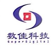 北京市数佳科技有限公司 最新采购和商业信息