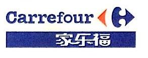 成都家乐福超市有限公司 最新采购和商业信息