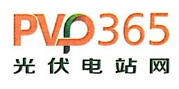 雷利新能源科技(江苏)股份有限公司 最新采购和商业信息
