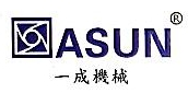 西安一成机械设备有限公司 最新采购和商业信息