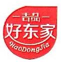 吉林省好东家食品有限责任公司 最新采购和商业信息