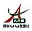 广西乐业大石围旅游发展有限公司