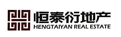 漳州恒泰衍房地产开发有限公司角美分公司 最新采购和商业信息