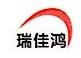 深圳市瑞佳鸿光电有限公司 最新采购和商业信息