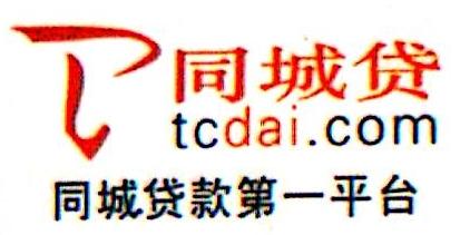 安庆建业投资有限公司 最新采购和商业信息