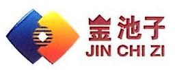 北京金池子信息技术有限公司 最新采购和商业信息