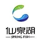 广东仙泉湖水产连锁有限公司 最新采购和商业信息