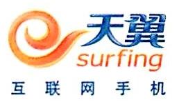 四川迅宏电子科技有限责任公司