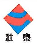 浙江省诸暨市壮太饲料有限公司 最新采购和商业信息