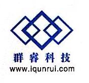 杭州群睿信息技术有限公司 最新采购和商业信息