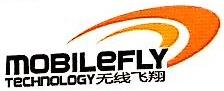 武汉无线飞翔投资管理有限公司 最新采购和商业信息