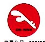 武汉新宁物流有限公司