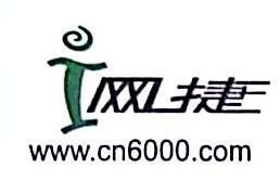 广东怡启通信贸易有限公司 最新采购和商业信息