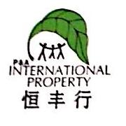 江西恒丰行物业服务有限公司 最新采购和商业信息