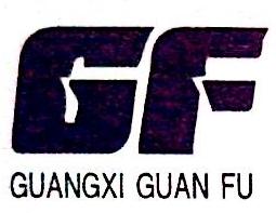 广西观复贸易有限公司 最新采购和商业信息