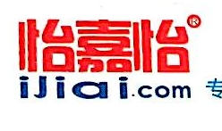 广州云为软件科技有限公司 最新采购和商业信息