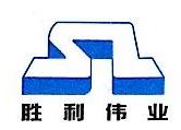北京胜利伟业印刷机械有限公司 最新采购和商业信息