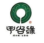 余姚市鼎绿生态农庄有限公司 最新采购和商业信息