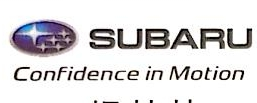 浙江滨康汽车销售服务有限公司 最新采购和商业信息